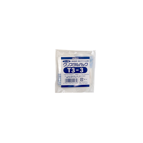 シモジマ ヘイコー クリスタルパック T3-3 (テープ付き) 100枚│梱包資材 ビニール袋・ポリ袋
