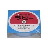 セメダイン ラピー 青色 18mm×8M│ガムテープ・粘着テープ 装飾テープ・シート