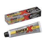 セメダイン スーパーX 135ml ブラック