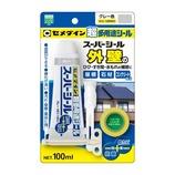 セメダイン スーパーシール 100ml グレー│パテ・補修剤 シリコンシーラント