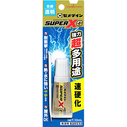 セメダイン スーパーX ゴールドP-10ml