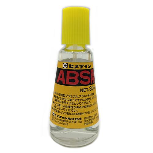 セメダイン ABS用 30ml│接着剤 その他 接着剤