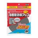 セメダイン 高断熱すき間テープ10x15 Gr