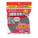セメダイン 高断熱すき間テープ10x30 Gr