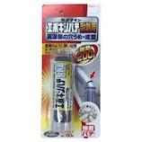 セメダイン エポキシパテ耐熱用 HC−009 60g│パテ・補修剤 エポキシパテ