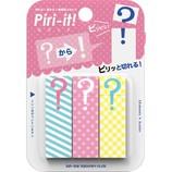 サンスター Piri−it!3 ハテナ ピンク