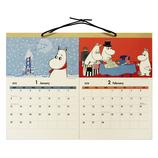 【2018年版・壁掛】 サンスター文具 ウォールカレンダー 2ヶ月 S8516715 ムーミン