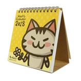 【2018年版・卓上】 サンスター文具 デスクカレンダー 週めくり S8516880 ちびギャラリー