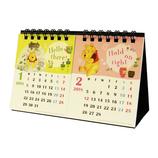 【2018年版・卓上】 サンスター文具 デスクカレンダー 2ヶ月 S8516944 DC プー
