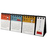 【2020年版・卓上】サンスター文具 デスクカレンダー3ヶ月 スヌーピー 8518114