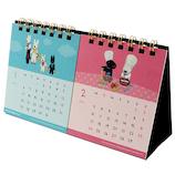 【2020年版・卓上】サンスター文具 デスクカレンダー2ヶ月 リサとガスパール 8518165