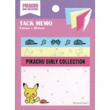 サンスター文具 PIKACHU GIRLY COLLECTION ブロック付箋 S2823594 ピンク