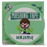 サンスター文具 マスキングテープ はじめしゃちょー S4834801 幅15mm×長5m巻