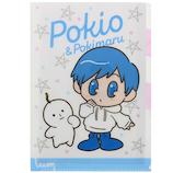 サンスター文具 UUUM_STATIONERY_SERIES クリアファイル 5ポケット S2124394 Pokio&Pokimaru