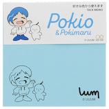 サンスター文具 UUUM_STATIONERY_SERIES 付箋メモ 5カラー S2825350 Pokio&Pokimaru