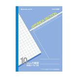 ショウワノート ジャポニカセクション 10mm方眼 JS-10 青