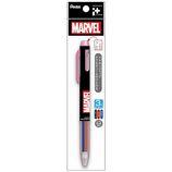 ショウワノート アイプラス カスタマイズペン3色 0.4mm 422790002 マーベルB│ボールペン 多機能ペン