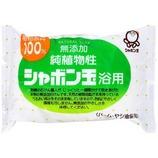 シャボン玉 無添加 純植物性 シャボン玉浴用石けん 純植物性 100g