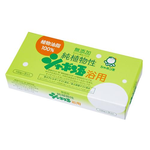 シャボン玉 純植物性シャボン玉浴用 3個入り