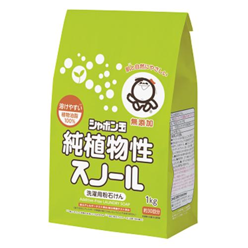 シャボン玉石けん 純植物性スノール 1kg│洗濯洗剤 衣類洗濯用洗剤