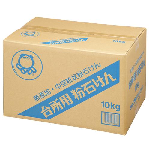 シャボン玉石けん 台所用粉石けん 業務用 10㎏│台所洗剤 食器洗い洗剤