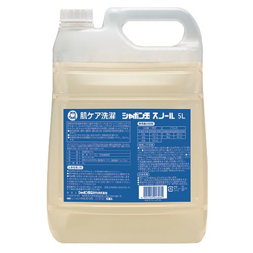 シャボン玉石けん シャボン玉 スノール 液体タイプ 5L│洗濯洗剤 衣類洗濯用洗剤