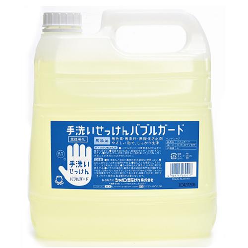 シャボン玉石けん バブルガード 業務用 4L