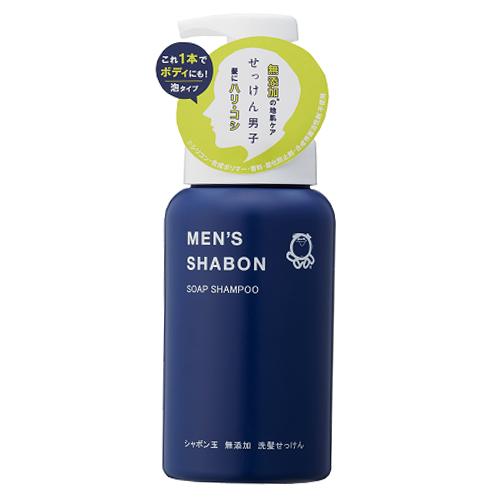シャボン玉石けん メンズシャボンソープシャンプー ボトル 520mL│メンズコスメ・男性化粧品