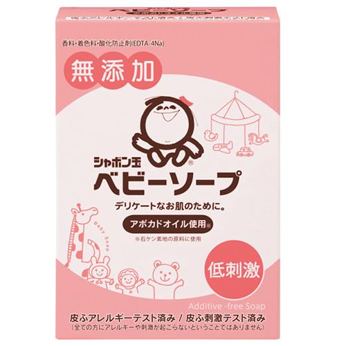 シャボン玉石けん ベビーソープ 固形タイプ 100g│石鹸 固形石鹸