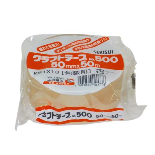 セキスイ クラフトテープ NO500