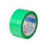 セキスイ マスクライトテープ 50mm×25m 緑│ガムテープ・粘着テープ 養生テープ