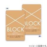サクラクレパス スキミング防止カード UNH−105−A