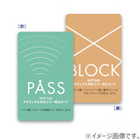 サクラクレパス スキミング&改札エラー防止カード UNH−105−B
