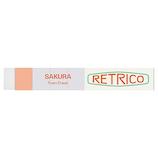 サクラクレパス レトリコ(RETRICO) 消しゴム RFR150C シャーベットオレンジ×グレー