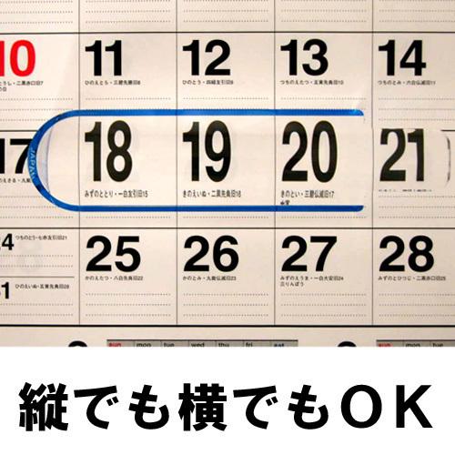 4901976170581-4