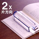 テラサキ 「読書の友」 DT-1