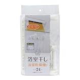 東和産業 UCHI-DRY 浴室干し 小物干しハンガー 24P ホワイト│洗濯用品 洗濯ハンガー