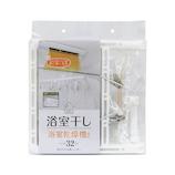 東和産業 UCHI-DRY 浴室干し 折りたたみ角ハンガー 32P ホワイト