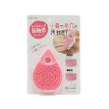 東和産業(TOWA) シリコンマッサージブラシ フェイス用 33283 ピンク│洗顔 洗顔ブラシ・泡立てネット