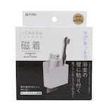 磁着SQ 歯ブラシ&シェーバーホルダー│お風呂用品・バスグッズ シャンプーラック・バスラック