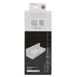 磁着SQ マグネット バストレイ│お風呂用品・バスグッズ ソープディッシュ・石鹸置き