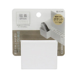 東和産業 磁着SQOPワイドポケット浅型│お風呂用品・バスグッズ シャンプーラック・バスラック