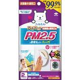 東洋アルミ アレルブロックフィルター PM2.5対応│台所掃除用品 換気扇フィルター・カバー