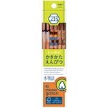 トンボ かきかた鉛筆F02黄緑2B KB−KF022B