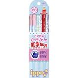 トンボ ippo! 低学年用 かきかた鉛筆 2B 六角軸 MP−SKRW03−2B