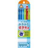 トンボ ippo! 低学年用 かきかた鉛筆 2B 三角軸 MP−SEPM03−2B