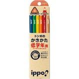 トンボ ippo! 低学年用 かきかた鉛筆 B 三角軸 MP−SENN03−B