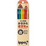 トンボ ippo! 低学年用 かきかた鉛筆 2B 三角軸 MP−SENN03−2B