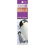 トンボ鉛筆 ハローネイチャー かきかた鉛筆 B KB‐KHNEPB ペンギン 12本入り