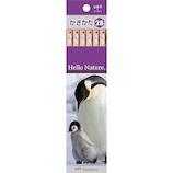 トンボ鉛筆 ハローネイチャー かきかた鉛筆 2B KB‐KHNEP2B ペンギン 12本入り